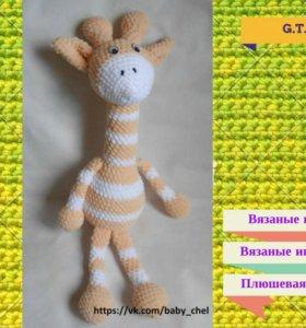 Вязаный жирафик из плюшевой пряжи