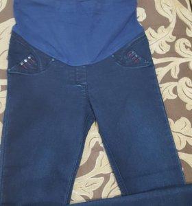 Штаны (джинсы) для беременных