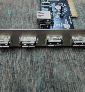 USB-PSI контроллер