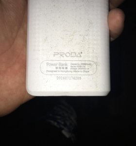 Переносной аккумулятор
