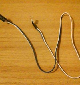Кабели и Кнопки для корпуса Power/LED (Доставка)