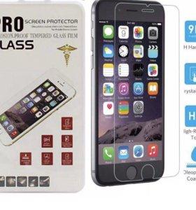 Защитное стекло на iphone 6 Plus/ 6 s Plus
