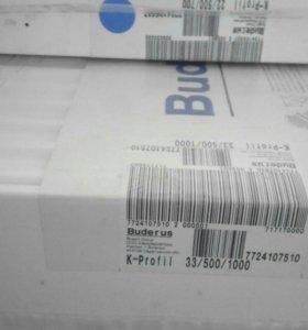 Радиаторные батареи 2 панели,новые (Buderus)
