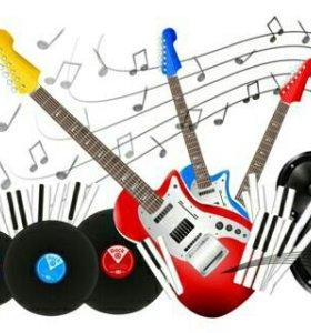 ФОРТУНА - Живая музыка и Ведение на Ваш праздник
