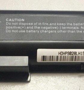 Аккумулятор для ноутбука HP Pavilion dv7 bv8
