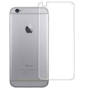 Защитное стекло заднее iphone 4 4s 5 5s 6 6s 7