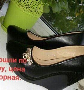 Туфли, 38 размер.