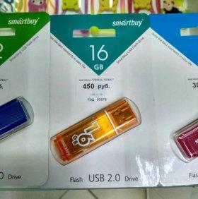 Флешки 16Гб USB 2.0 (разные)