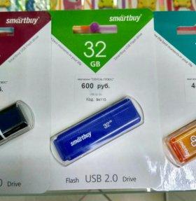 Флешки 32Гб USB 2.0 (разные)