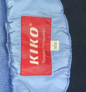 Зимний костюм Кико