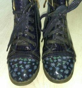 Ботинки на весну-осень
