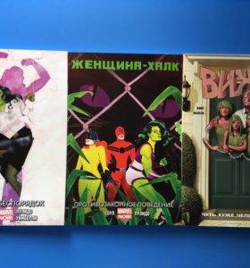 Комиксы Marvel Now