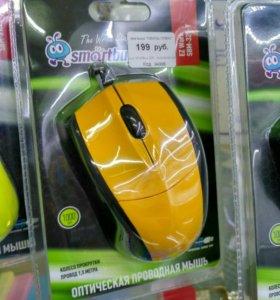 Мыши в ассортименте (желт 325)