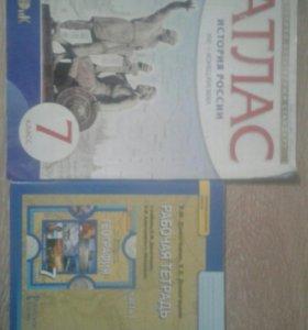 Учебники Фгос