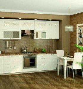 Кухня тифани