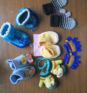 Варежки пинетки перчатки
