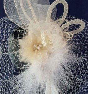 Свадебная вуалетка