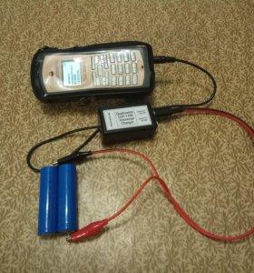 Универсальное зарядное устройство Qualcomm