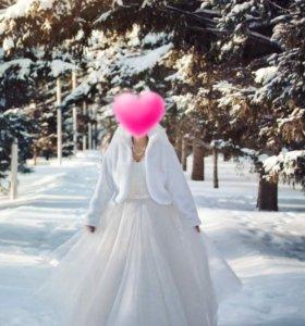 Свадебное платье и шубка