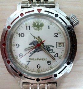 Часы Есаульские Восток