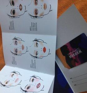 Карта MAC для макияжа плюс косметика