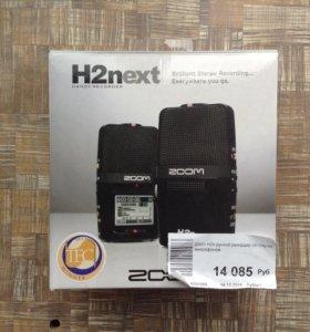 Рекордер со стерео микрофоном ZOOM H2n