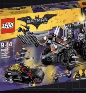 Lego Batman movie 70915