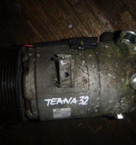 Компрессор системы кондиционирования Nissan Teana