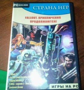 Сборник игр
