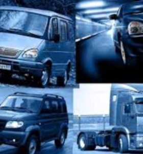 Ремонт легковых и грузовых авто