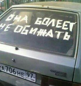 Наклейка надпись на авто