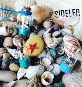 Подвески-скляночки с песочком и ракушками