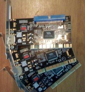 Контроллер SATA.IDE