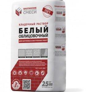 Кладочный раствор (Белый 25 кг)БАВАРСКАЯ КЛАДКА
