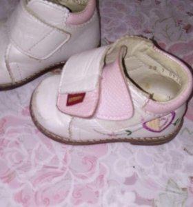 Ботинки демисезонные для девочек