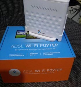 Wi-if роутер и тв приставка, можно по отдельности