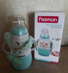 Термо бутылочка fissman