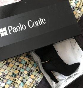 Сапоги Paolo Conte