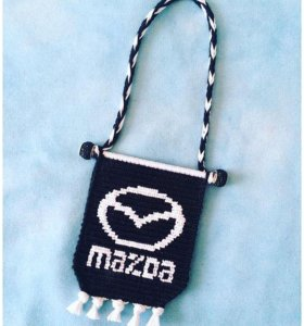Вымпел в машину Mazda