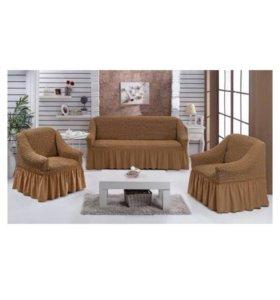 Чехол на диван и 2 кресла( новые в упаковке)
