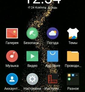 Телефон.(обмен)