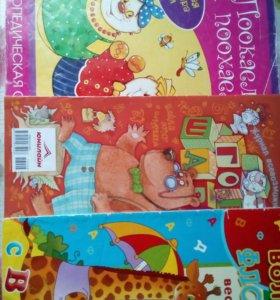 Отдам детские журналы б/у