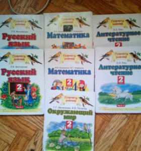 Учебники Планета знаний 1-2 класс
