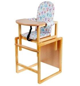 """Новый стульчик для кормления """"Алекс"""" в асс."""