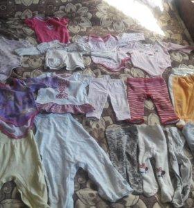 Пакет одежды для детей