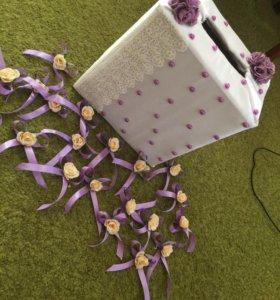 Свадебный коробок для даров и бутоньерки гостям