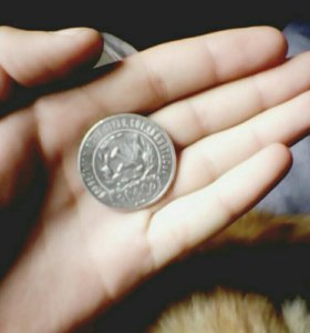 Монета 1 рубль 1922 года А.Г (целая точка) Серебро