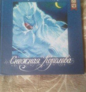 "Книга""Снежная Королева""."