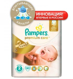 PAMPERS Premium care ДОСТАВКА