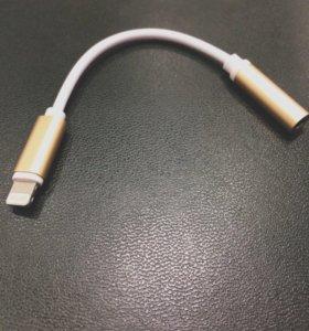 Переходник на iPhone 7